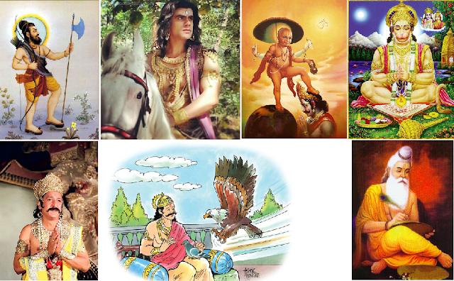 సప్త చిరంజీవులు - Sapta Chiranjivulu