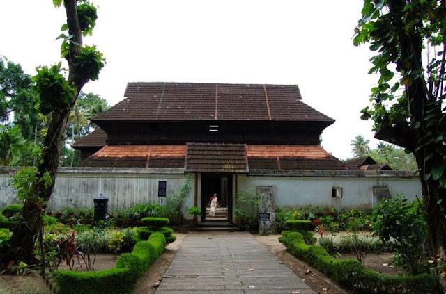 Krishnapuram old palace - Alappey Kerala