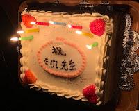 鈴木猛先生7段の還暦祝い