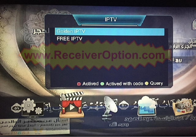 1506FV 512 4M LION STAR 6464 HD RECEIVER NEW SOFTWARE