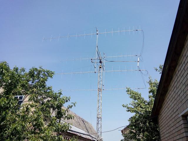 VHF/UHF/EME