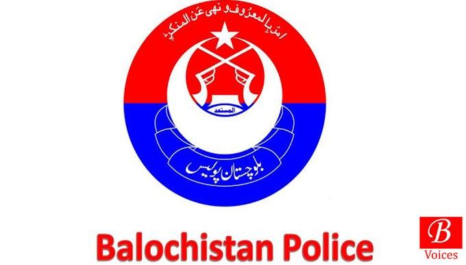 Balochistan Police Jobs 2021 in Quetta Pakistan - Quetta Region Police Jobs 2021 - Police job Advertisement 2021 In Pakistan