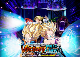 Dragon Ball Z Super Warrior