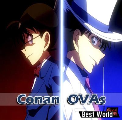تحميل جميع حلقات اوفا المحقق كونان مترجمة عربي - OVAs