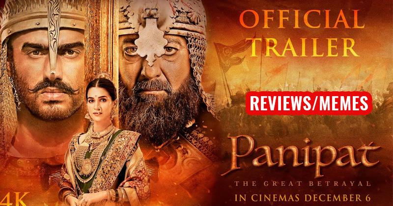 panipat funny memes full review sanjay dutt, kriti sanon, arjun kapoor