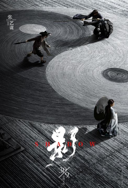 Shadow [BDRip] [Streaming] [Telecharger]