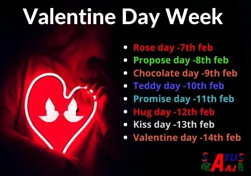 valentine_day_week_list_in_hindi
