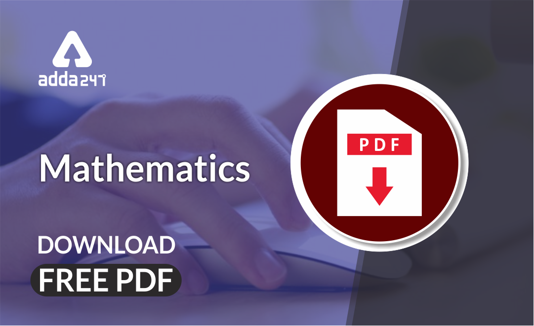 Simple Interest based Mathematics Notes For CTET Exam : Free PDF