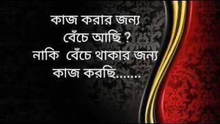Jiboner Mane Song lyrics
