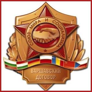 Варшавският договор