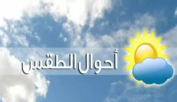 النشرة الجوية في فلسطين ليوم الاربعاء والخميس