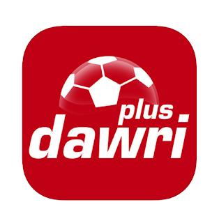 تحميل أخر إصدار تطبيق دوري بلس STC للايفون 2019 مجانًا | رابط تنزيل dawri plus STC من متجر آبل ستور