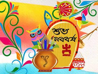 shuvo noboborsho in bengali