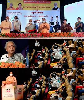 राज्यपाल आनन्दीबेन पटेल एवं मुख्यमंत्री योगी ने 'उ०प्र० मुख्यमंत्री बाल सेवा योजना' का शुभारम्भ किया Governor Anandiben Patel and Chief Minister Yogi launched 'U.P. Mukhyamantri Bal Seva Yojna'