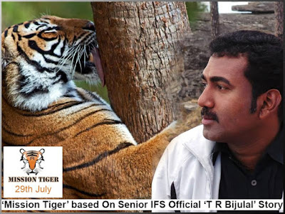 @Instamag-#Director #DipuKarunakaran's action-emotional film #MissionTiger is based on a story his friend, senior #IndianForestService (IFS) official #T.R.Bijulal had narrated, which the former then developed into a script.