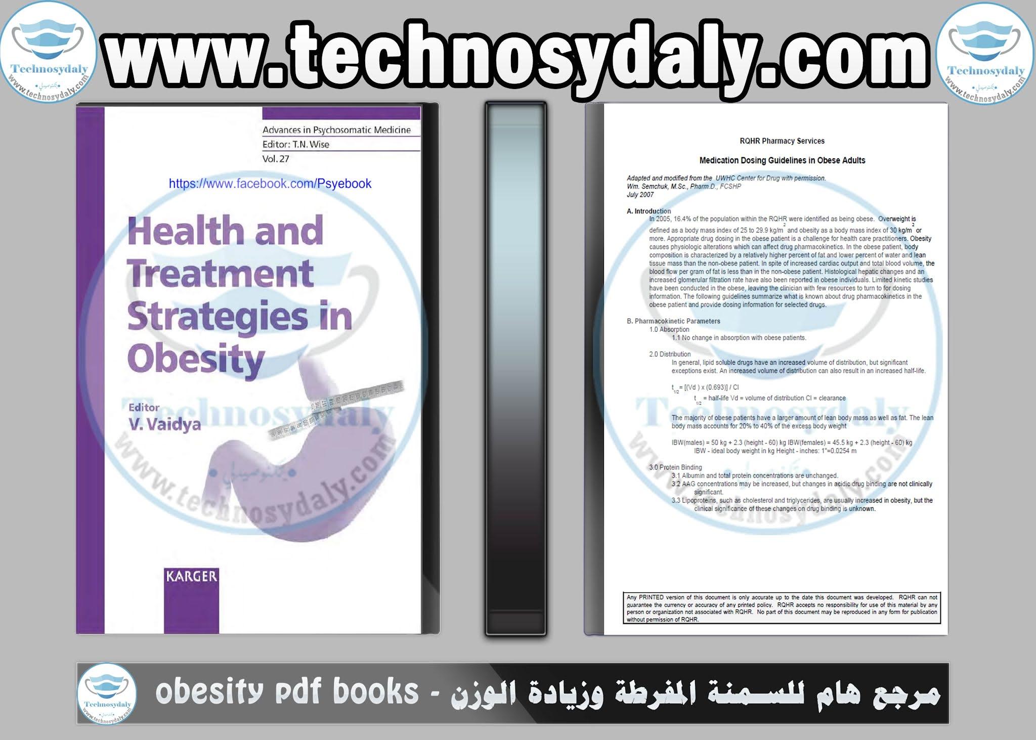 مرجع هام للسمنة المفرطة وزيادة الوزن - obesity pdf books