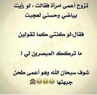 ستاتيات مقصودة تونسية فيسبوك 2020 شرة قصف ضحك حزينة statuts tounsia facebook - الجوكر العربي
