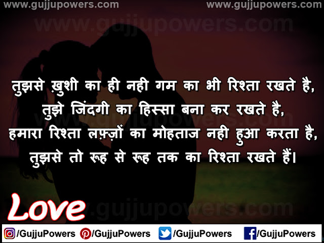 love shayari status female download