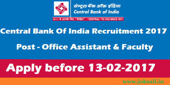 office assistant RSETI jobs , central bank of india career, bank vacancy 2017