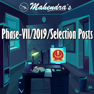 SSC |  Phase-VII/2019/Selection Posts | Notification Released