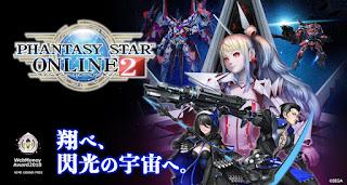 ファンタシースターオンライン2 es[本格アクションRPG] (PHANTASY STAR ONLINE 2 ES)_fitmods.com