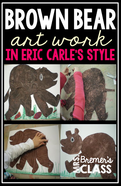 Kindergarten Brown Bear Art in Eric Carle style