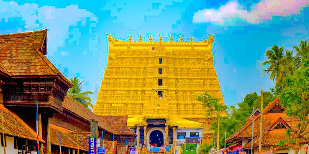 పద్మనాభస్వామి టెంపుల్ తిరువంతపురం కేరళ పూర్తి వివరాలు Padmanabhaswamy Temple Thiruvananthapuram Kerala Full Details