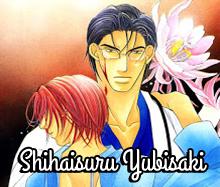 Shihaisuru Yubisaki