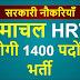 HRTC में भरे जाएंगे ड्राइवर-कंडक्टर के 184 पद, JOA IT के 43 पदों पर भी होगी भर्ती