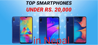 Smartphone under 20 thousands