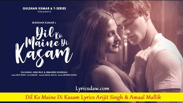 Dil Ko Maine Di Kasam In Hindi Lyrics