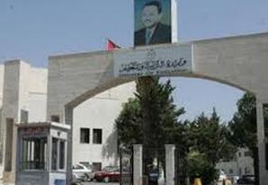 تعديلات امتحان التوجيهي وزارة التربية الاردن