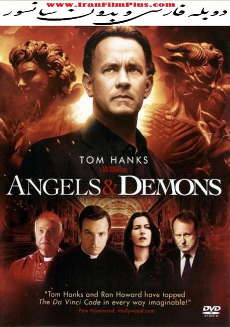 فیلم دوبله: فرشتگان و شیاطین (2009) Angels & Demons