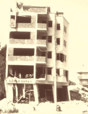 تصنيف المباني القائمة حسب شدة الضرر والتلف