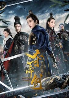 Iron Fan 2018 Full Movie Download 720p