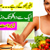 Daily Diet For Weight Loss - Great Remedies