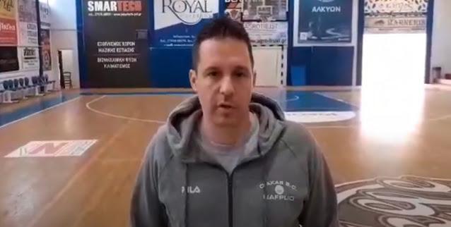 Την Καρδίτσα εκτός αντιμετωπίζει ο Οίακας Ναυπλίου το Σάββατο 10/4 (βίντεο δηλώσεις)