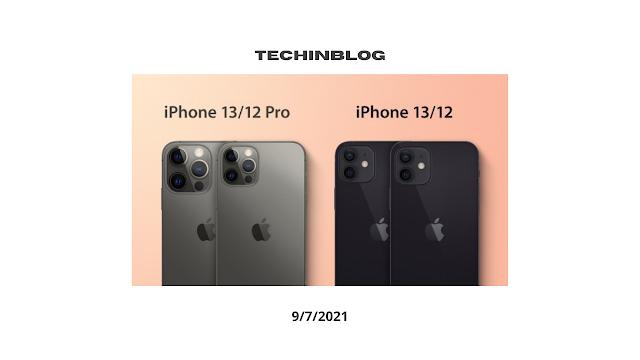 Apple's September 14 event
