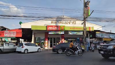 Wat Sing Province Chainat Thailand