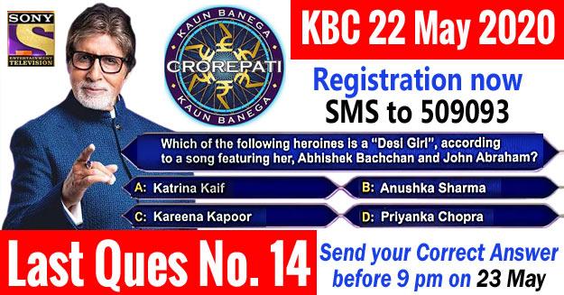 kbc 2020 registration question no 14