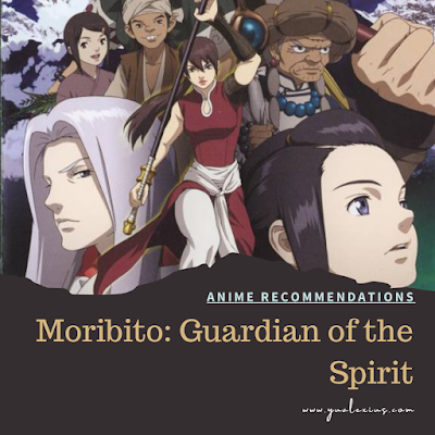 Moribito Guardian of the Spirit