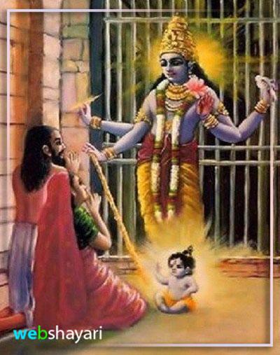 god vishnu venkateswara images download for mobile