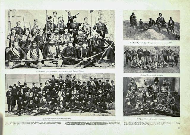 Serbian Komitadji - members of the organization - Narodna Odbrana