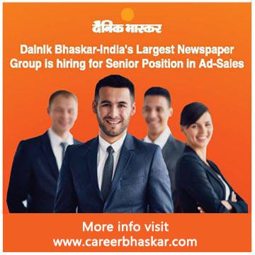 Dainik Bhaskar Indore, dainik bhaskar career, career with dainik Bhaskar, Dainik Bhaskar Vacancy, Dainik Bhaskar Recruitment, dainik bhaskar job.