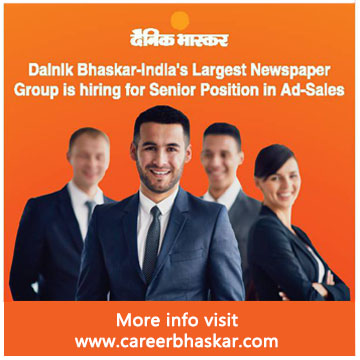 Dainik Bhaskar - Manager/Executive Recruitment, Indore