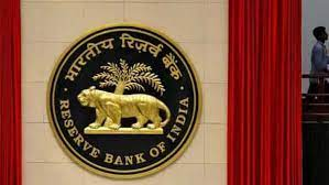 RBI decreases FY22 GDP forecast to 9.5%, CPI inflation forcasts at 5.1%