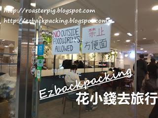 濟州機場禁區候機室飲食