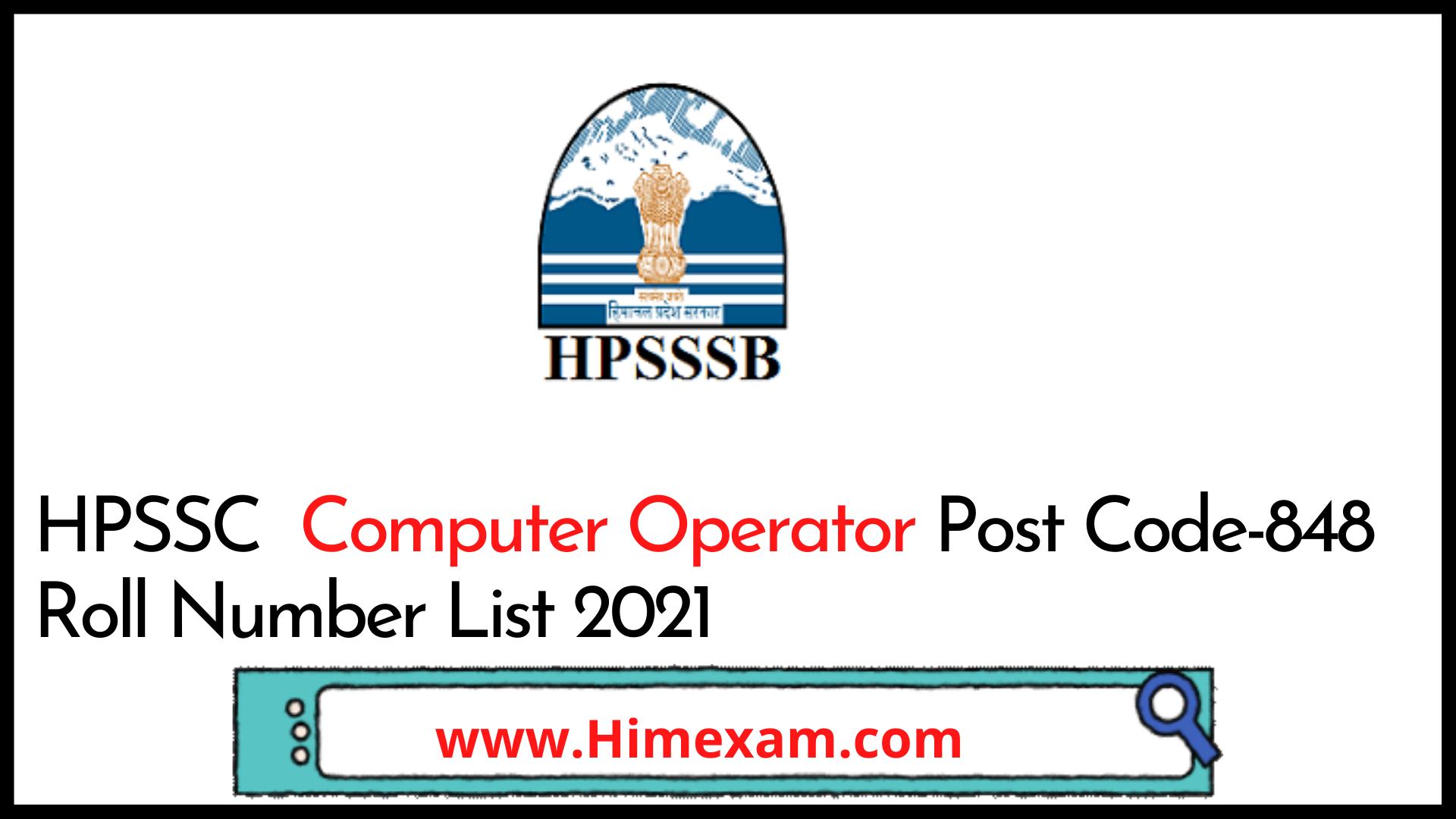 HPSSC  Computer Operator Post Code-848 Roll Number List 2021