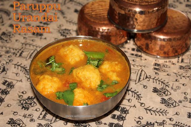 images of Paruppu Urundai Rasam /  Lentil Dumplings In Rasam / Lentils Balls Soup
