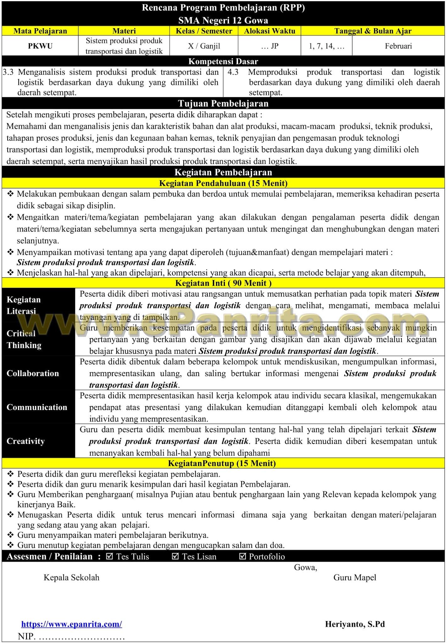 RPP 1 Halaman Prakarya Aspek Rekayasa (Sistem produksi produk transportasi dan logistik)